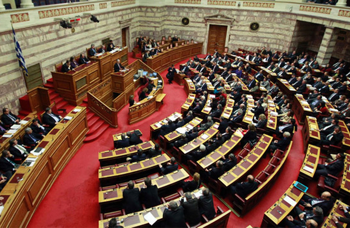 Yunan Parlamentosu, Batı Trakya'da Şeriat'ı zorunlu olmaktan çıkardı