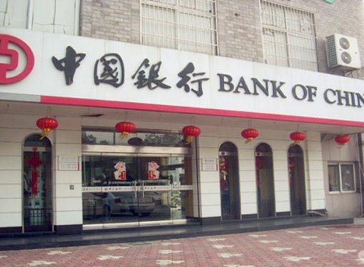 Çinli Banka Kanalİstanbul ile Türkiye'ye girmek istiyor