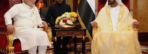 BAE ile Hindistan arasında 40 yıllık petrol anlaşması