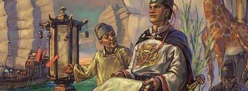 Çin hükümdarı, binden fazla Çin gemisini neden yaktırmıştı?