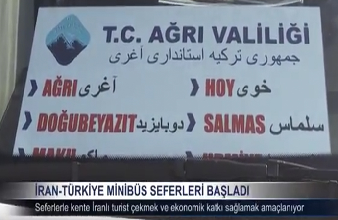 İran ve Türkiye arasında günlük transit seferler başladı