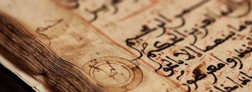 'İslam'ı tekrar ayağa kaldıracak olan Hanefi-Maturidi gelenektir' iddiası