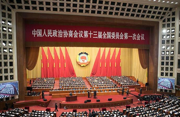 Çin'de 'Siyasi İstişare' toplantıları başladı