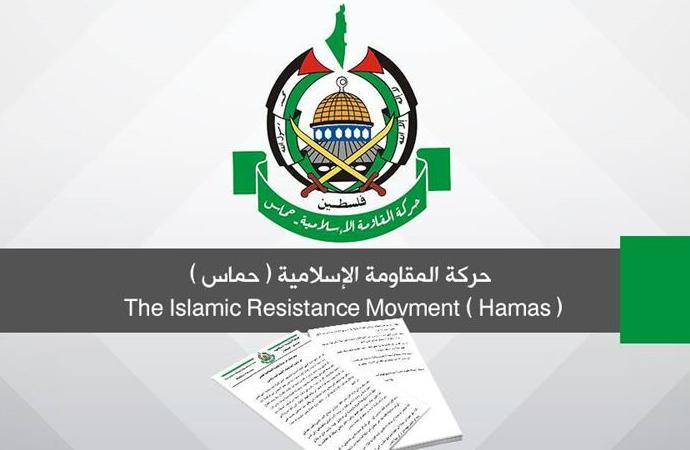 Hamas: Ulusal Konsey'in İsrail şemsiyesi altında toplanması çok tehlikeli