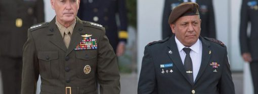 Amerikalı komutanın İsrail ziyaretinin anlamı