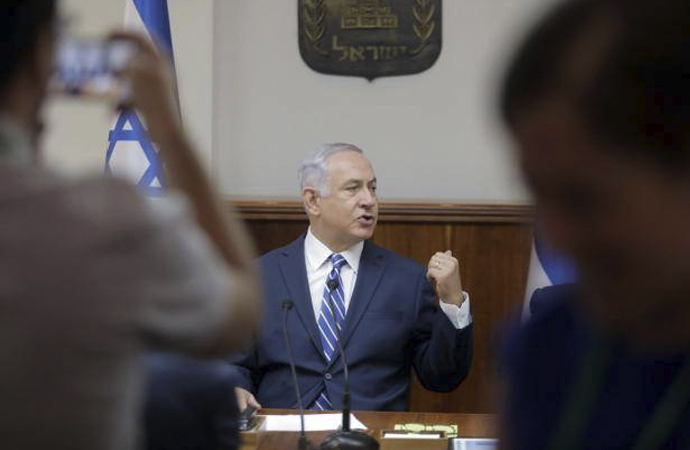 Netanyahu: Araplarla olumlu gelişmeler yaşanıyor!