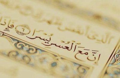 Allah'a Şirk Koşmak -IV-