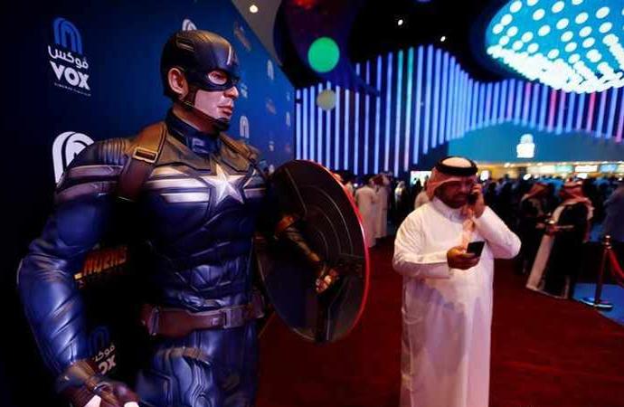 Arabistan'a en büyük Sinema Kompleksi geliyor