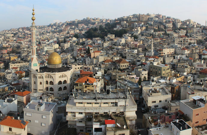 İsrail'den, bu kenti Filistin'e verelim teklifi!