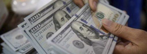 Dolar Krizi ve ABD-Türkiye ilişkileri