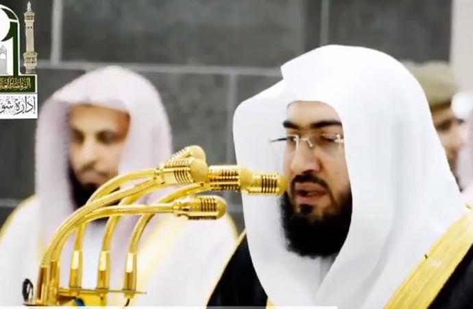 Suudi yönetimi, Kabe imamı Abdulaziz Balila'yı tutukladı