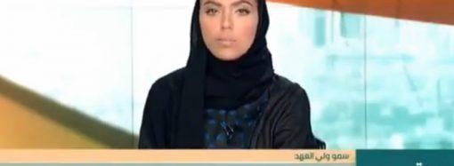 Suudi televizyonlarında yeni aşama
