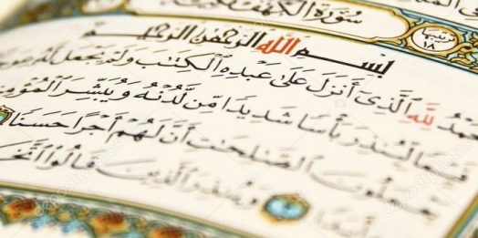 Kur'an'da 'Vasat' kavramı ve 'Vasatlık'