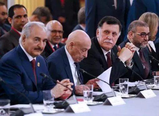 Libya krizine İtalya'da çözüm aranıyor