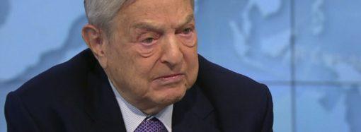 Soros'un Açık Toplum Vakfı fesih kararı aldı