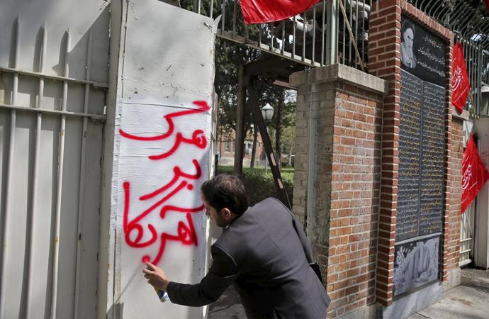 ABD, İran'a yaptırımlarının 2. aşamasını başlatıyor