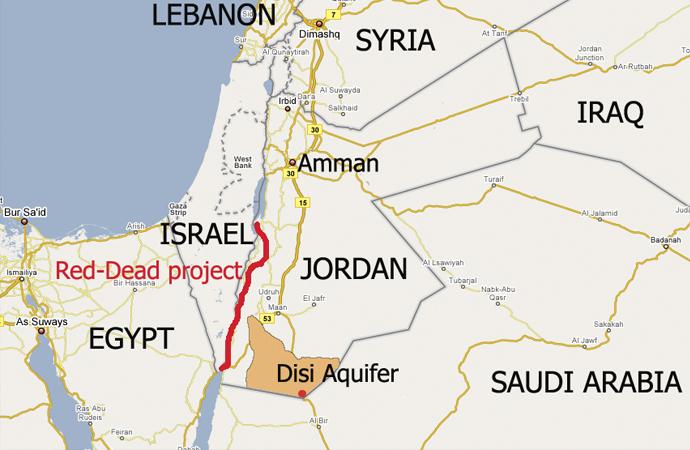 Kızıldeniz ile Ölü Deniz'i birleştirme projesine İsrail'den alternatif öneri