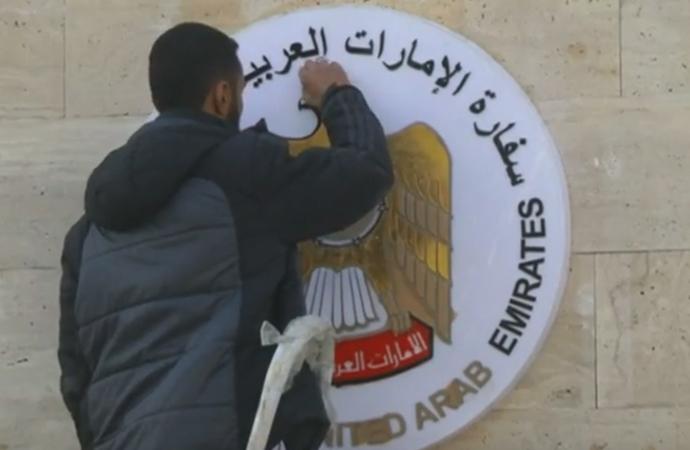 BAE'nin ardından Bahreyn de Şam'da büyükelçiliğini açtı