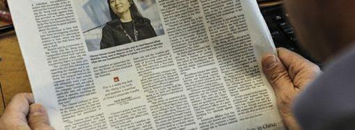 'Huawei olayının ana nedeni istihbarat savaşı'