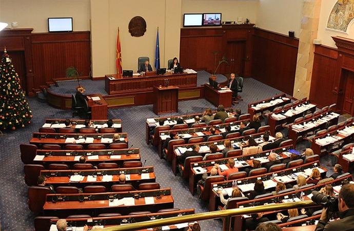 Makedonya'nın ismi, Kuzey Makedonya Cumhuriyeti olarak değiştirildi