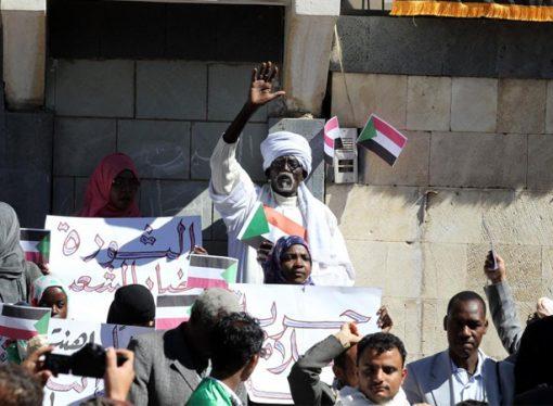 10 soruda Sudan'daki gösteriler