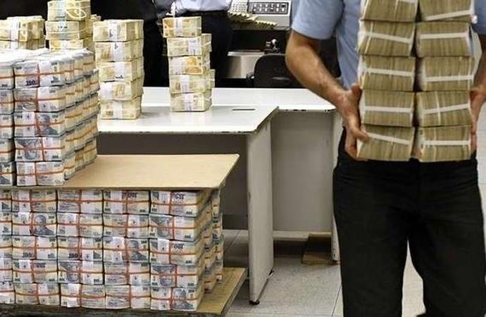 Kârını katlayan bankalar arasına Merkez Bankası da girdi