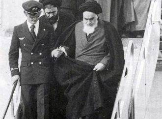 Humeyni, İran'a bir şubat günü dönmüştü
