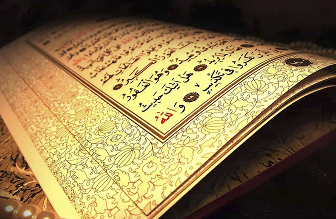 Kur'an'da Velayetin Anlamı