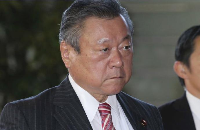 Japon Bakan özür dilemek zorunda kaldı