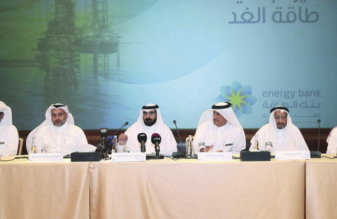 Katar'da yeni bir 'İslami' banka kuruldu!