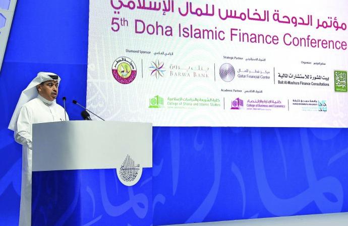 """Katar'da """"dijital İslami banka""""nın gerekliliği konuşuldu"""