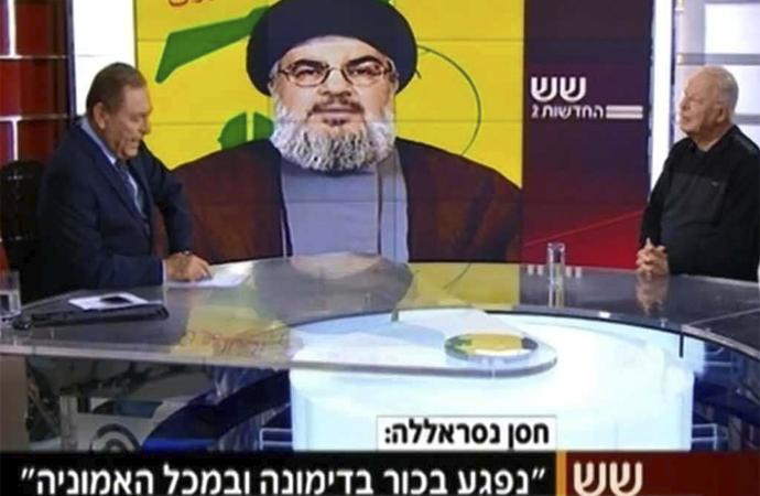 İsrail televizyonunda Nasrullah belgeseli