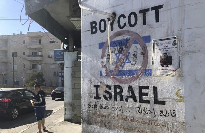 İsrail'in imaj düzeltme planı suya düştü