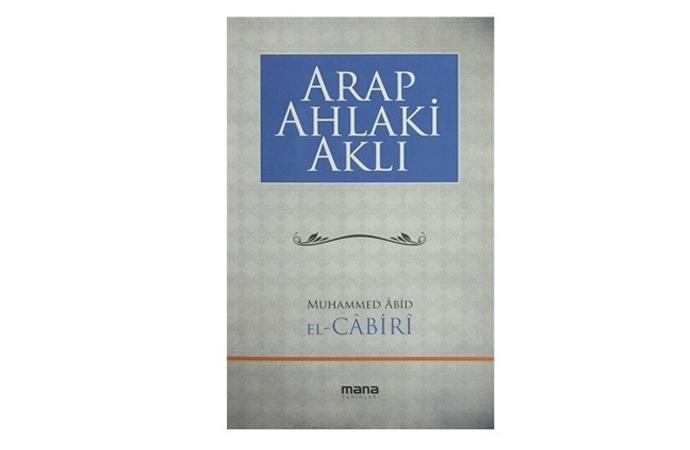 Arap Ahlaki Aklı üzerine