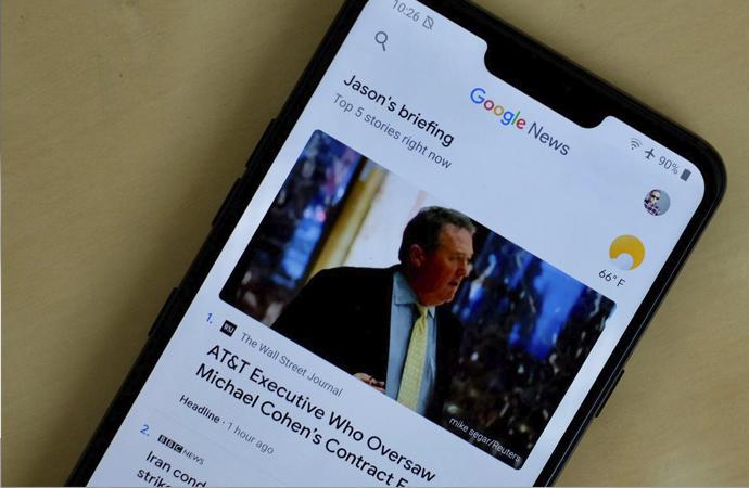 """""""Google"""" haber ağlarından ne kadar para kazandı?"""