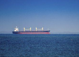 İran, İngiliz petrol tankerine el koydu