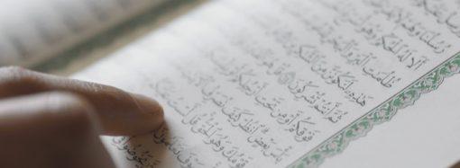 Kur'an'da Hidayet ve Hüda