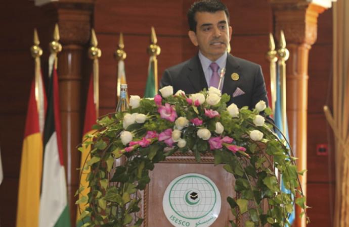 """""""İslam Ülkeleri 8. Çevre Bakanları Konferansı"""""""