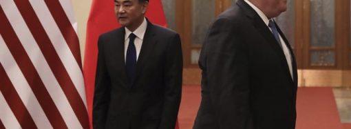 Çin'in Uygurlar hakkındaki talimatları 'sızdırıldı'