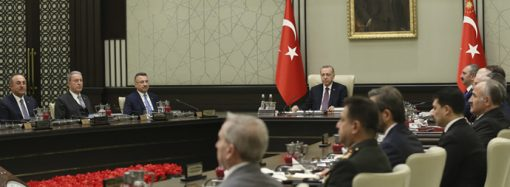 MGK'dan 'Barış Pınarı Harekâtı' açıklaması