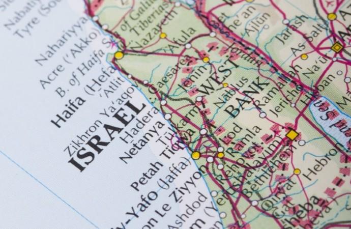 ABD'den İsrail lehine yeni karar