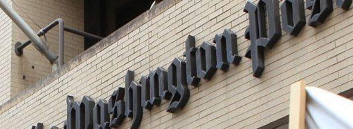 Amerikan Washington Post'un haberi: Uygurlu Türkler zorla çalıştırılıyor