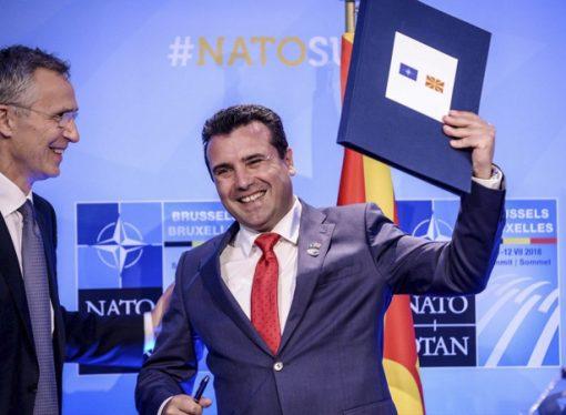 Kuzey Makedonya: Ülkemiz Avro-Atlantik ailesinde hak ettiği yeri aldı