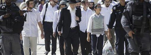 Mescid-i Aksa'yı basan fanatik Yahudilere silahlı koruma