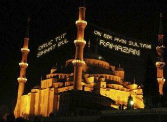 Ramazan, Kur'an ve Yaşadığımız Dünya