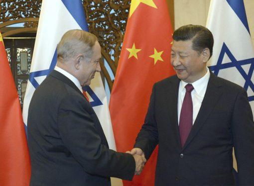 İsrail-Çin ilişkileri