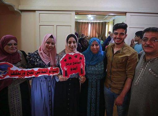 İsrail ablukası altında Gazzeli öğrencilerin büyük başarısı