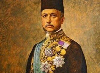 """Said Halim Paşa'da """"Çöküşümüzün Sebepleri"""""""