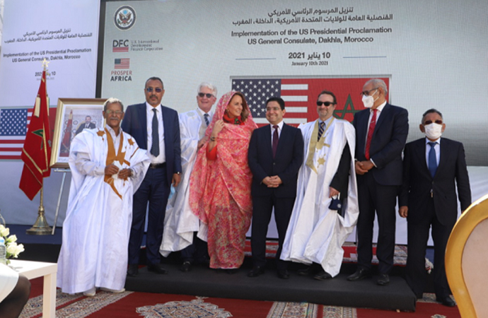"""Fas'tan ABD'ye """"ortak projeler geliştirilelim"""" çağrısı"""