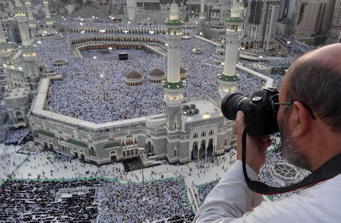 'İslam şehirleri' arşiv oluyor